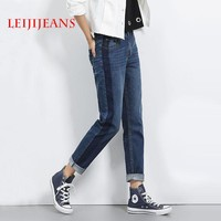 LEIJIJEANS Boyfriend jeans for women plus size S-6XL Side stripe jeans women Mid waist jeans loose style low elastic jeans Hot