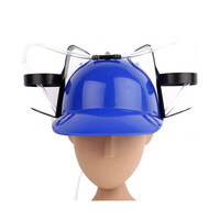 Beer Drinking Helmet (U Pick Color) Hat Game Drink Fun Party Baseball Dispenser  BLUE