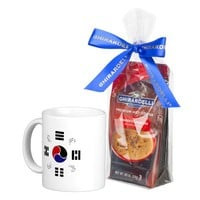 Taegeuk, Taiji, the Great Ultimate, the yin-yang T Coffee Mug