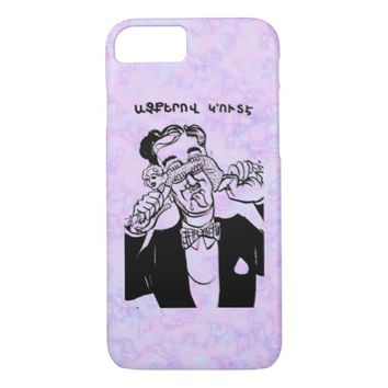 Armenian Saying iPhone 8/7 Barely There Case