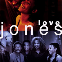 Love Jones 11x17 Movie Poster (1997)