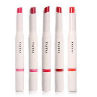 5 Color Waterproof Long Lasting Lip Gloss Vampire Style Makeup Lipstick Matte Lip Stick by TuTu