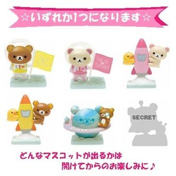 Rilakkuma Figure – Rilakkuma Space Series Figure Mascot Blind Boxes AY96401