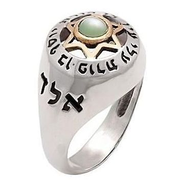 Kabbalah Evil Eye Ring