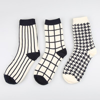 Classic Black And White Sock Set