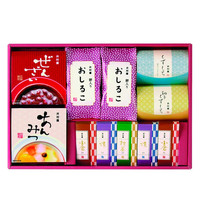 Japanese Gift Set Wagashi by Imuraya 2.5 lbs