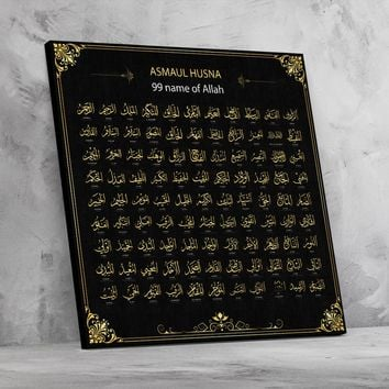 Asmaul Husna 99 names of Allah Framed Canvas Wall Art Arabic Islamic Art