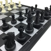 Standard Folding & Magnetic Chess Tournament Set Board Size 25 cm x 25 cm King Height 5 cm Travel Games Gifts For Kids & Adults