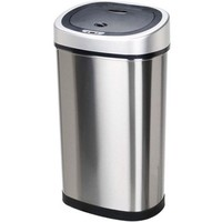 Nine Stars Motion Sensor Slim Touchless 13-Gallon Trash Can, Stainless Steel - Walmart.com