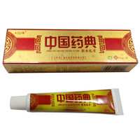 Chinese Medicine Cream Natural Mint Psoriasis Eczema Ointment Cream Eczema Treatment No Side Effects Antibacterial