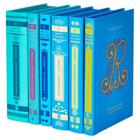 Alphabet Collection, Blue, Set of 6, Non-Fiction Books