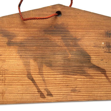 Japanese Temple Wood Plaque - Horse - Ema - Omiwa Jinja Shrine known as Miwa Shrine - 1966 - E3-99