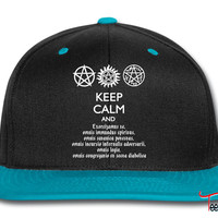 Supernatural Keep Calm and Exorcise Snapback