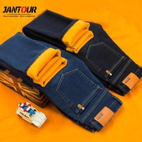 2017 New winter Warm Jeans Men High Quality Famous Brand Fleece Jean trousers flocking soft men pants Large Big size 40 42 44 46