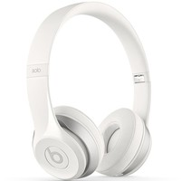 Beats by Dre Solo 2.0 Headphones - Mens Headphones - White - NOSZ