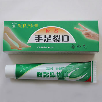 201 Hand Foot Crack Cream Heel Chapped Peeling Foot Hand Repair Anti Dry Crack Skin Chinese Medicinal Ointment Cream 88
