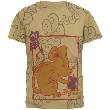 Chinese New Year Rat All Over Tan Adult T-Shirt