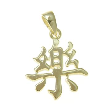 YELLOW GOLD PLATED SILVER 925 SHINY CHINESE CHARACTER HAPPINESS PENDANT CHARM