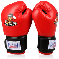 Pu Kids Children Cartoon Boxing Gloves Training Age 4-13 Years youth carton boxing sandbag gloves for children and adult gift