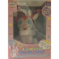 Pokemon 2013 Talking Sylveon Plush Toy