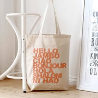 Hello Beach Bag