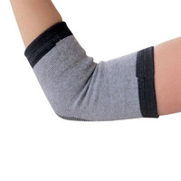 Evelots 1 Bamboo Elbow Wrap Support Elastic Compression Arthritis Brace (M)