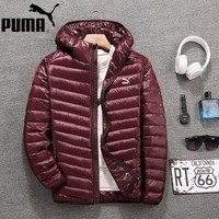 Boys & Men Puma Fashion Cardigan Jacket Coat