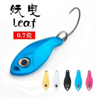 Free shipping fishing lure spoon 0.5g  6 colors metal lure hard bait jig lures spinnerbait China fishing tackle