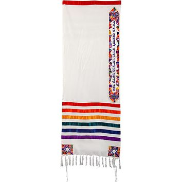 Tallit Set - Joseph'S Coat Of Many Colors