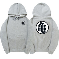 Dragon Ball Z Light Gray Hoodie