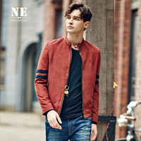 Stylish Slim Casual Jacket [7951296963]