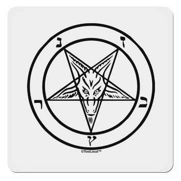 """Sigil of Baphomet 4x4"""" Square Sticker by TooLoud"""