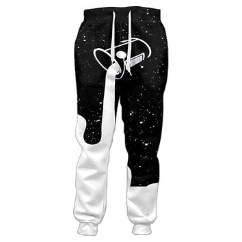 Graffiti style mens sweatpants pouring paint tapered gym fitness pants