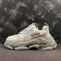 Balenciaga Triple S Clear Sole Trainers Sneakers SNEAKER TESS.S.GOMMA Grey With Air Bubble - Best Online Sale