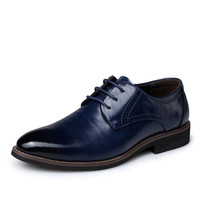 Luxury Men Flats Genuine Leather Dress Man Shoes Breathable British Style Oxford Shoes For Men Patent Leather Heighten XZ11