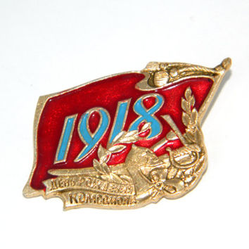 Soviet vintage pin,USSR,Russian,Collectibles,badge,Russia,soviet vintage,souvenir,Soviet Union,communism,history,Komsomol Pin,CCCP,military