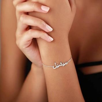 Personalized Any Quote Arabic Name Bracelets For Women Customized Jewelry Stainless Steel Rose Gold Bracelet Femme Bijoux Gifts
