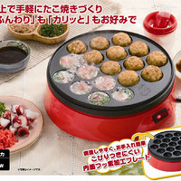 220V Home DIY Professional Octopus Ball Machine Octopus Balls Pan Octopus 650W Takoyaki Machine with 18 holes
