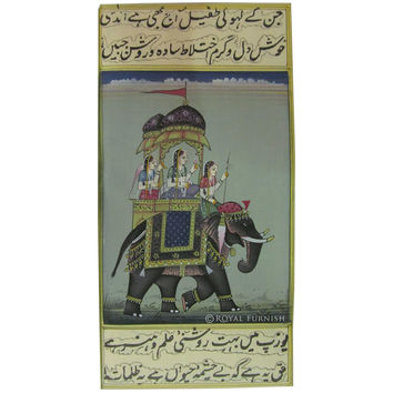 Mughal Queen Procession Rajasthan Miniature Paper Painting