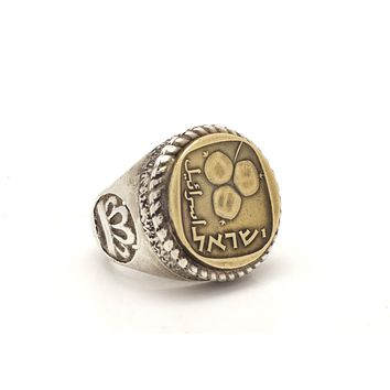 Israeli Old, Collector'S Coin Crown Ring - 5 Agorot Israel Coin