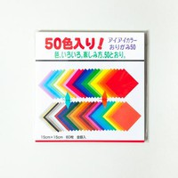 Aiai Origami Paper, Assorted Colors - 60 Sheets