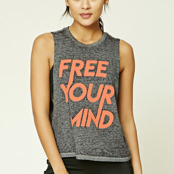Active Free Your Mind Tank Top