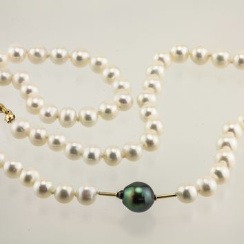 Cook Island Pearl with Fresh Water Pearl Strand