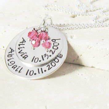 Twice Blessed with Birth Dates and Names - Personalized Hand Stamped Jewelry - Mommy Jewelry - Christina Guenther