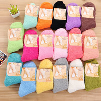 Fuzzy Socks for Women Winter Fluffy Doudou Material Thick Warm Fleece Sleep Socks