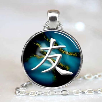 Japanese Friendship Symbol Calligraphy  Necklace Pendant (PD0187)
