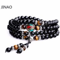 Jinao Jewelry Multilayer Tiger Eye and Obsidian Malas Prayer Beads Onyx Bead Bracelet