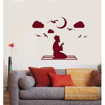 Vinyl Wall Decal Bless the Food Prayer Dining Room Kitchen Stickers Mural ig4687