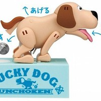Unchoken Lucky Dog Robotic Bank