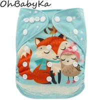 Ohbabyka born Cloth Diaper Christmas Cartoon Print Baby Cloth Diaper One Size Adjustable Baby
